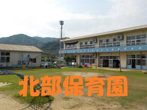 Hokubu Nursery School