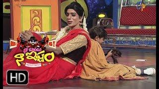 Naa Show Naa Ishtam | Naa Skit Naa Istam | 17th February 2018 | ETV Plus