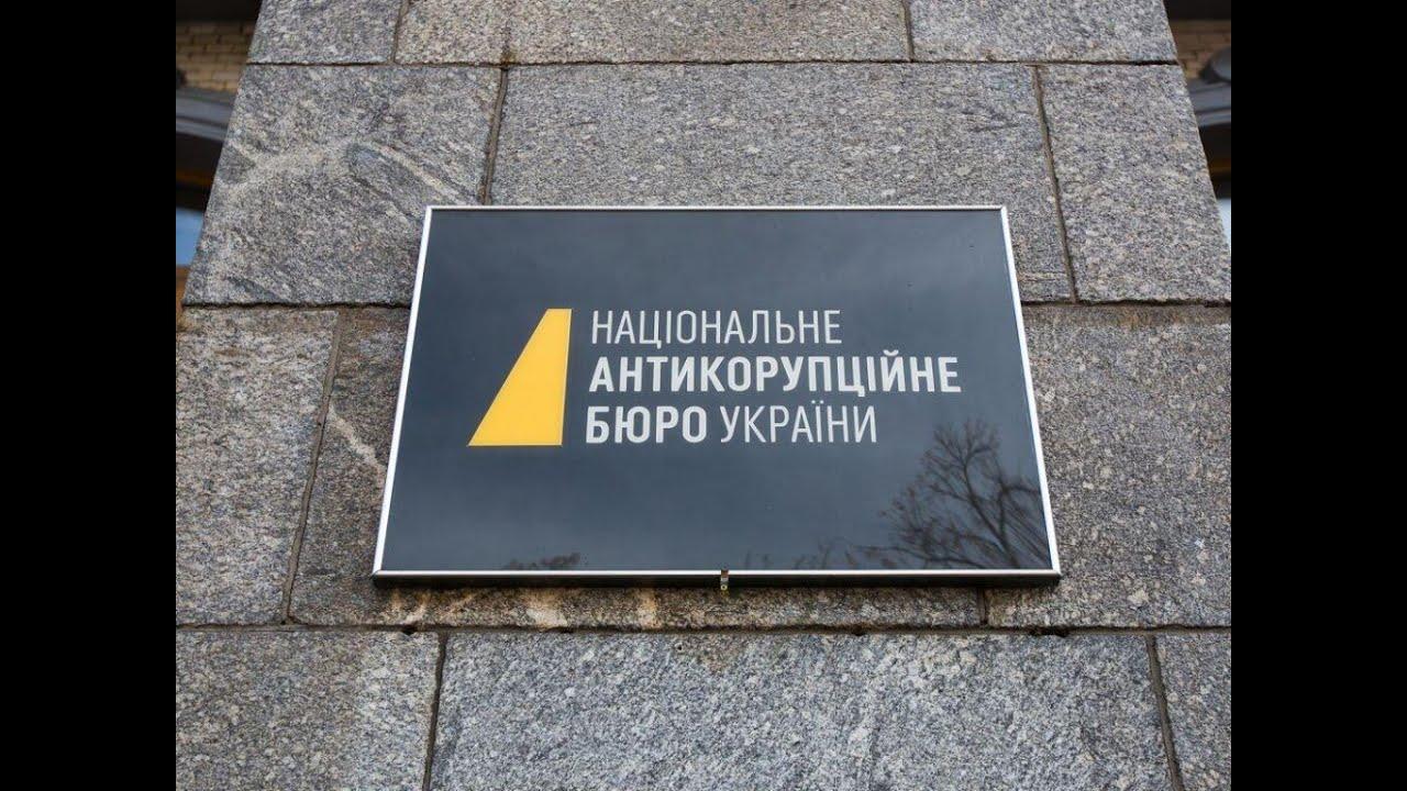 Какие проблемы ожидают украинцев после отмены е–декларирования? (пресс-конференция)