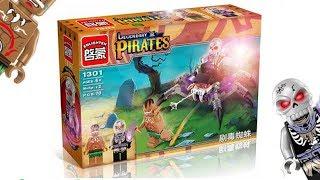 Обзор на Enlighten Brick 1301 The Spider Legendary Pirates