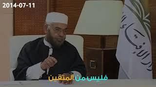 الشيخ غيث الفاخري | الأرض المغصوبة