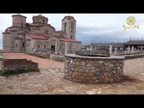 Тайны зодчества - Охрид (Македония)