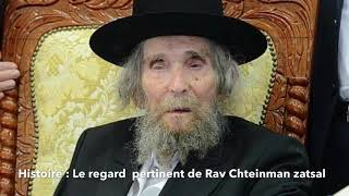 11 - Histoire : Le regard pertinent de Rav Shteinman (audio)