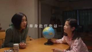 mqdefault - 南極料理人(Antarctic cook) Trailer 2
