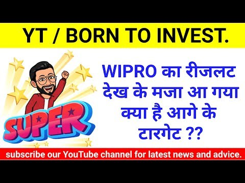 wipro q2 result || best for long term investment || Latest share market news and advice