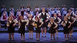 """Имена Продакшн"" ( Я Верю 2018)-  Учат в школе"