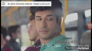 مشهد تعارف كمال و نيهان -حب اعمى- مع أغنية تركية