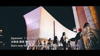 《Glory to Hong Kong》《願榮光歸香港》 多國合唱版
