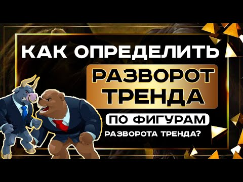 Olymp trade брокер бинарных опционов платформа