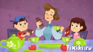 Фиксики - История вещей - Шоколад | Образовательные мультики  для детей