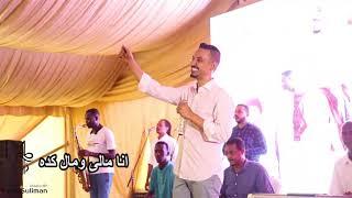تحميل اغاني طه سليمان - انا مالي- 2019 / Taha Suliman - Ana Mali MP3