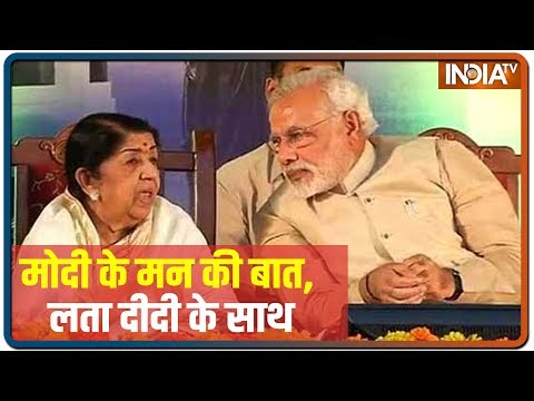 Mann Ki Baat: PM Modi Calls Lata Mangeshkar To Wish Happy Birthday