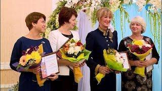 Новгородские учителя принимают поздравления с профессиональным праздником