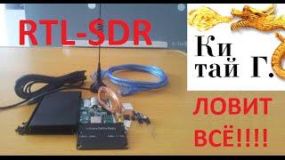 ПРИЕМНИК КОТОРЫЙ ЛОВИТ ВСЁ!!! 100 KHZ to 1.7 GHz СУПЕР!!!