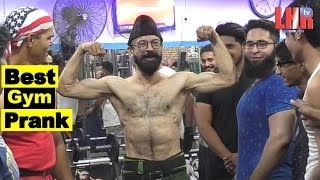 Best Ever Gym Prank of The  World | Allama Pranks | Lahore TV | Pakistan | India | UK | KSA | UAE