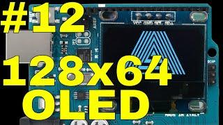 U8g2 128x32