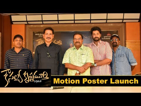 kausalya-krishnamurthy-motion-poster-launch