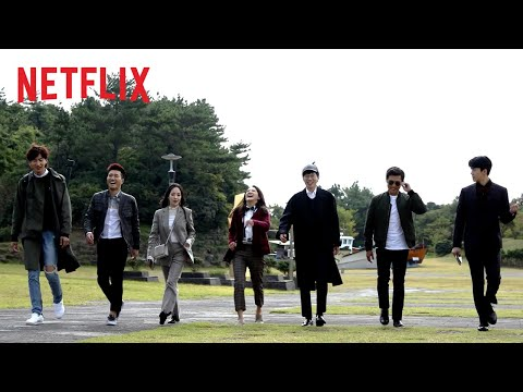 Busted! | The Making-Of | Netflix