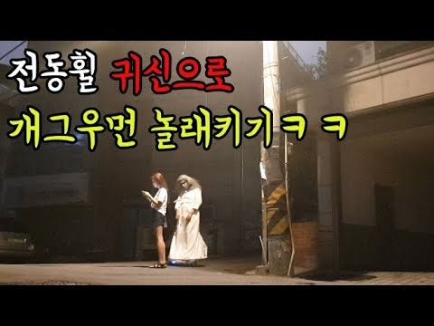 리얼공포 역대급 개그우먼의 혜자 리액션