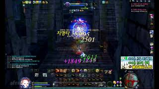 Aion 6.2 KR Sungmin Gladitor 80 lvl Siege in Lakrum PVP