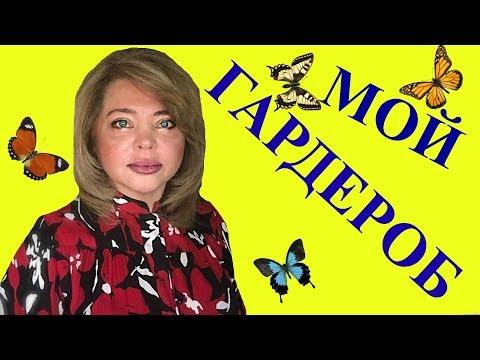 Джиллиан майклс похудей за 30 дней ripped-in-30 1-я неделя