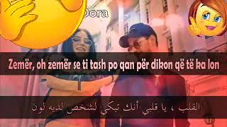 Dhurata Dora   Zemer Ft. Soolking (ParolesLyrics)