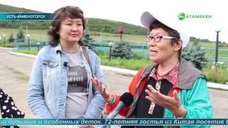 09 08 Новости
