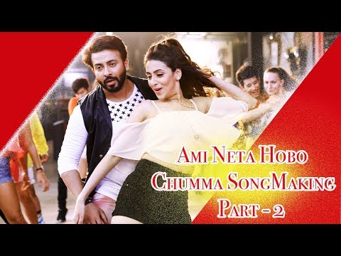 Download Behind The Scenes|| Chumma Song Making Video||Shakib Khan-Mim||Tollywood Secrets HD Mp4 3GP Video and MP3