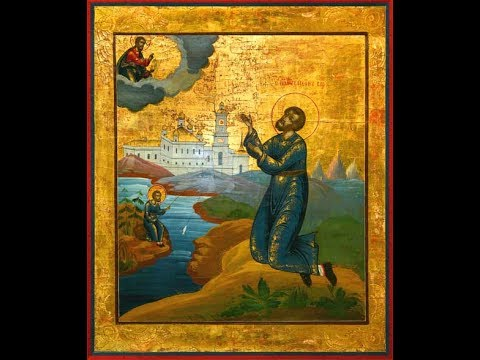Феодор тирон молитва