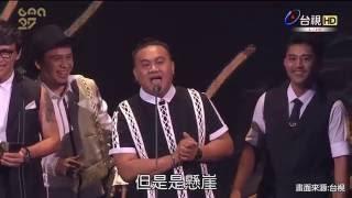 金曲27 Boxing引言|三立新聞網SETN.com