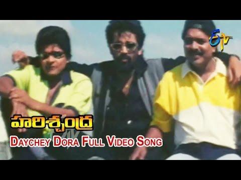 Daychey Dora Full Video Song   Harischandra   JD Chakravarthy   Raasi   ETV Cinema