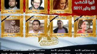 مازيكا محمد فؤاد - بشبه عليك 2011 تحميل MP3