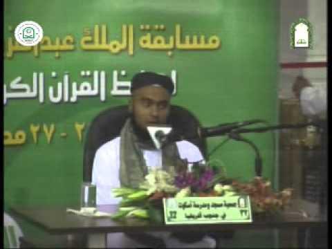 محمد علي هارون شيخ من جنوب أفريقيا الفرع الثاني