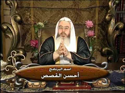 حلقة قصة يوسف عليه السلام6 – المنجد 3/1