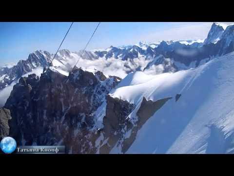 МОНБЛАН - высочайшая вершина Альп -Франц