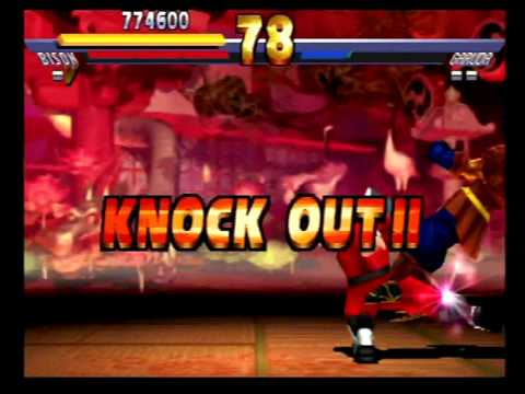 trucos street fighter ex2 plus playstation