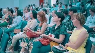 Диссекционный курс. Конференция. 24-25 июня 2018, Иркутск