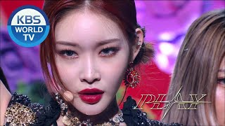 CHUNG HA(청하) - PLAY [Music Bank / 2020.07.10]