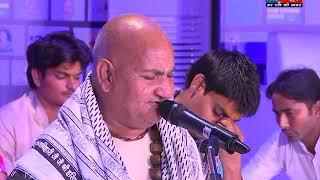 Baba Rasika Pagal Bhajan Sandhya