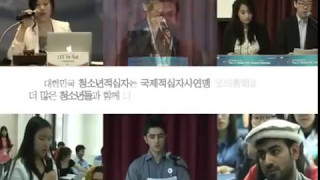 2nd Model IFRC General Assembly Korea 2013