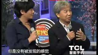 20120914 年代秀 王傑 李壽全