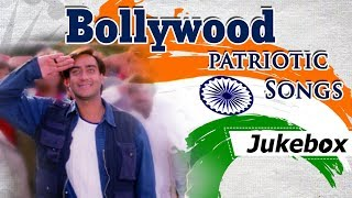 Bollywood Best Patriotic Songs [HD] | Independence Day Special | Hindi Patriotic Songs - Download this Video in MP3, M4A, WEBM, MP4, 3GP