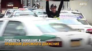 Т 60 с АВТО танцующий регулировщик