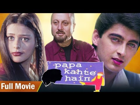 Papa Kahte Hain (1996) Full Movie - Ghar Se Nikalte Hi... | Mayuri Kango | 90's Bollywood Movie