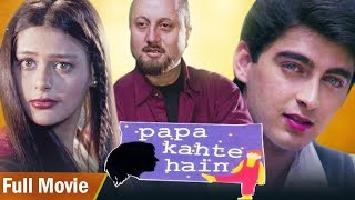 Papa Kahte Hain (1996) Full Movie - Ghar Se Nikalte Hi... | 90's Bollywood Movie