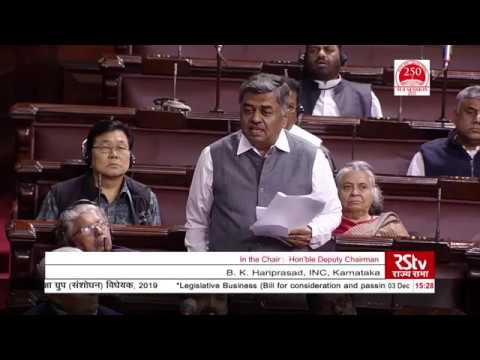 BK Hariprasad's Remarks on The Special Protection Group Amendment Bill, 2019