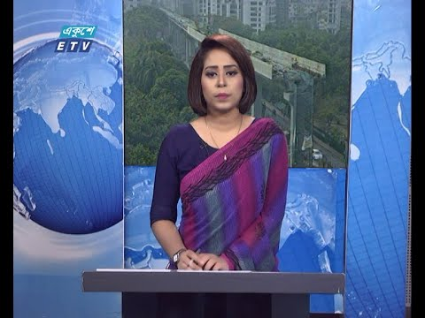 09 AM News || সকাল ০৯টার সংবাদ || 03 May 2021 || ETV News