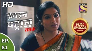 Click here to Subscribe to SonyLIV: http://www.sonyliv.com/signin  Click here to Subscribe to SET India: https://www.youtube.com/channel/UCpEhnqL0y41EpW2TvWAHD7Q?sub_confirmation=1  Click here to watch full episodes of Crime Patrol Satark Season 2:  https://www.youtube.com/playlist?list=PLzufeTFnhupx-Ii958bn2-dYO2vE3tdmX  Episode 81: A Horrific Fate Part 1 ----------------------------------------------------- Today's episode is about a 10-year-old girl named Shruti who died due to excessive bleeding. The case got handed to Crime Brach in suspicion that the local police didn't do a satisfactory job. Some shocking and horrific facts are yet to get revealed in the case. Stay Tuned!  More Useful Links : Also, get the Sony LIV app on your mobile Google Play - https://play.google.com/store/apps/details?id=com.msmpl.livsportsphone iTunes - https://itunes.apple.com/us/app/liv-sports/id879341352?ls=1&mt=8 Visit us at http://www.sonyliv.com Like us on Facebook: http://www.facebook.com/SonyLIV Follow us on Twitter: http://www.twitter.com/SonyLIV  About Crime Patrol :  --------------------------------- Crime Patrol will attempt to look at the signs, the signals that are always there before these mindless crimes are committed. Instincts/Feelings/Signals that so often tell us that not everything is normal. Maybe, that signal/feeling/instinct is just not enough to believe it could result in a crime. Unfortunately, after the crime is committed, those same signals come haunting.  #crimepatroldastak #crime