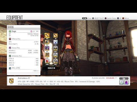 Download Sao Hollow Realization Complete Legendary Material Farmin
