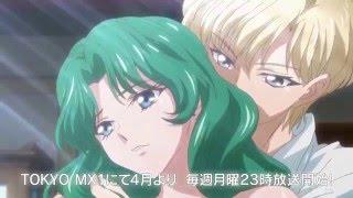 TVアニメ「美少女戦士セーラームーンCrystal」第3期PRETTYGUARDIANSSAILORMOONCRYSTALSEASON3